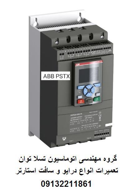 abb   pstx