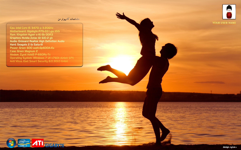 تصویر محیط Sunset Love