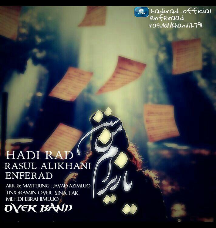 http://s8.picofile.com/file/8305250792/12Hadi_Rad_Feat_Rasul_Alikhani_Enferad_Yaziram_Man_Sannan.jpg