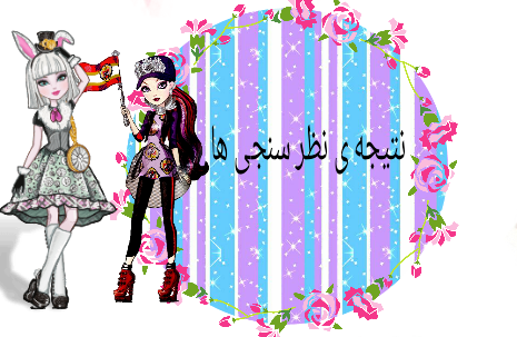 http://komiknevisi.mihanblog.com/extrapage/l