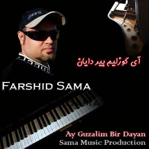 http://s8.picofile.com/file/8305277642/8Farshid_Sama_Ay_Gozalim_Bir_Dayan.jpg
