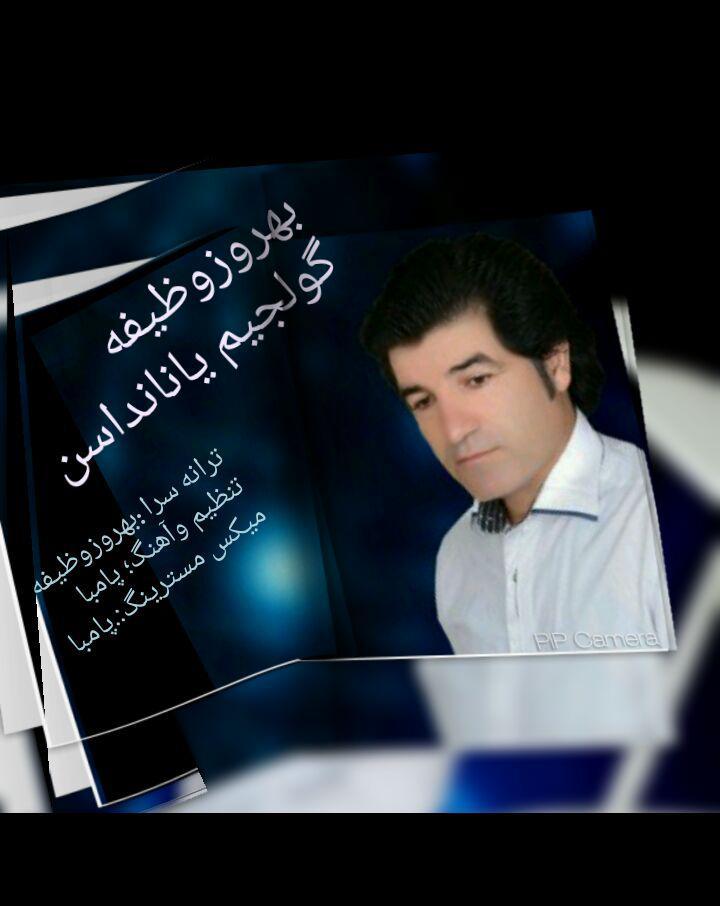 http://s8.picofile.com/file/8305278650/5Behrooz_Vazifeh_Gulajiam_Yananda_San.jpg