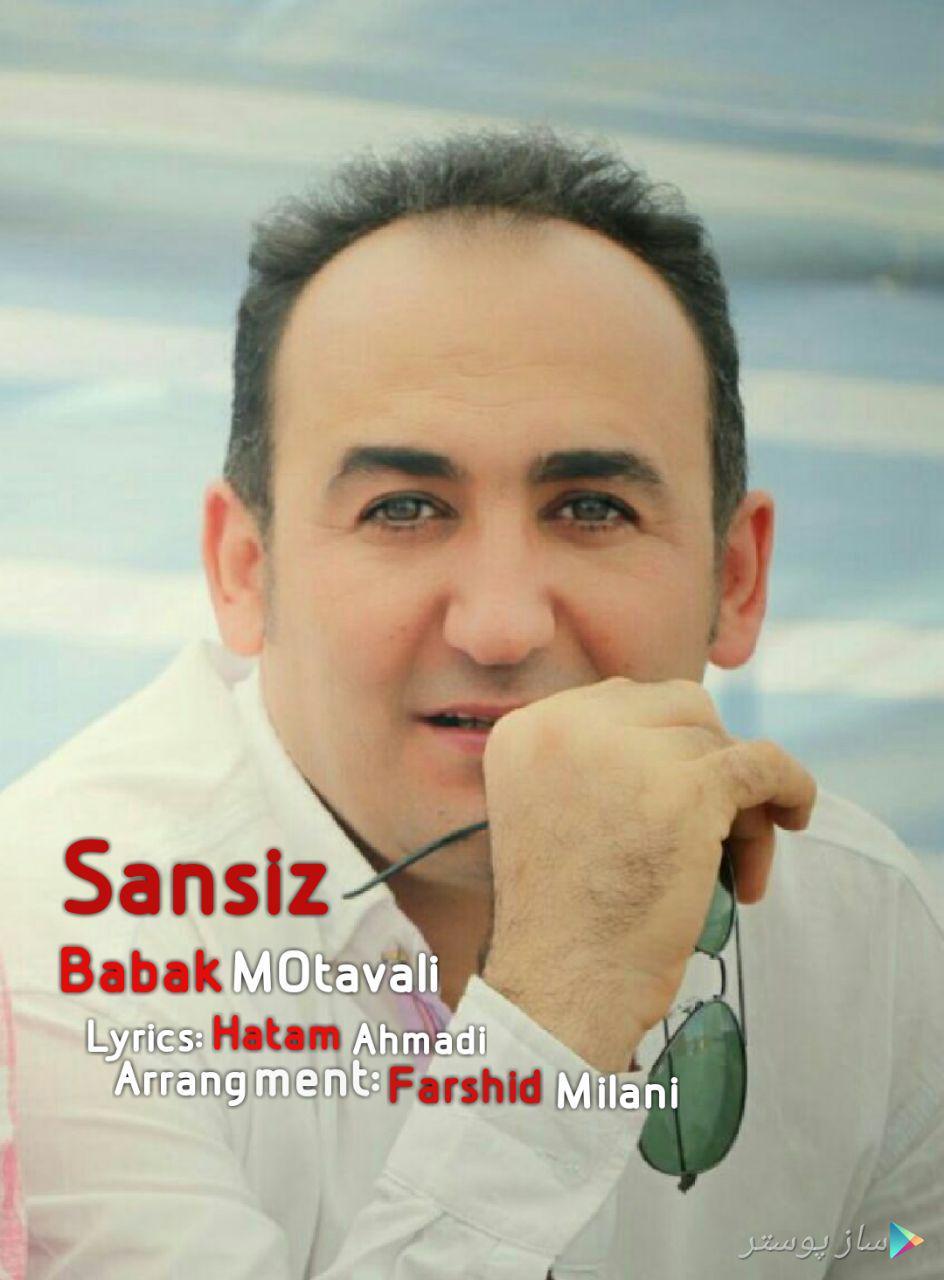 http://s8.picofile.com/file/8305279050/4Babak_Motvali_Sansiz.jpg