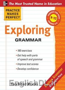 کتاب تمرین گرامر زبان انگلیسی