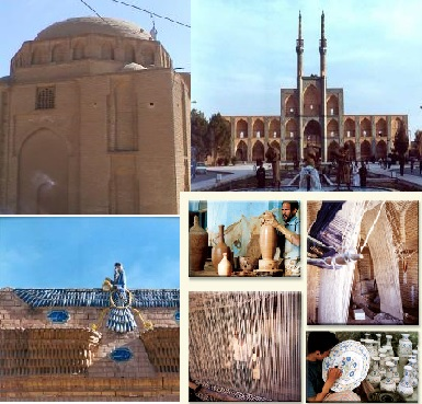پاورپوینت در مورد شهر یزد بررسی تاریخی مذهبی استان یزد