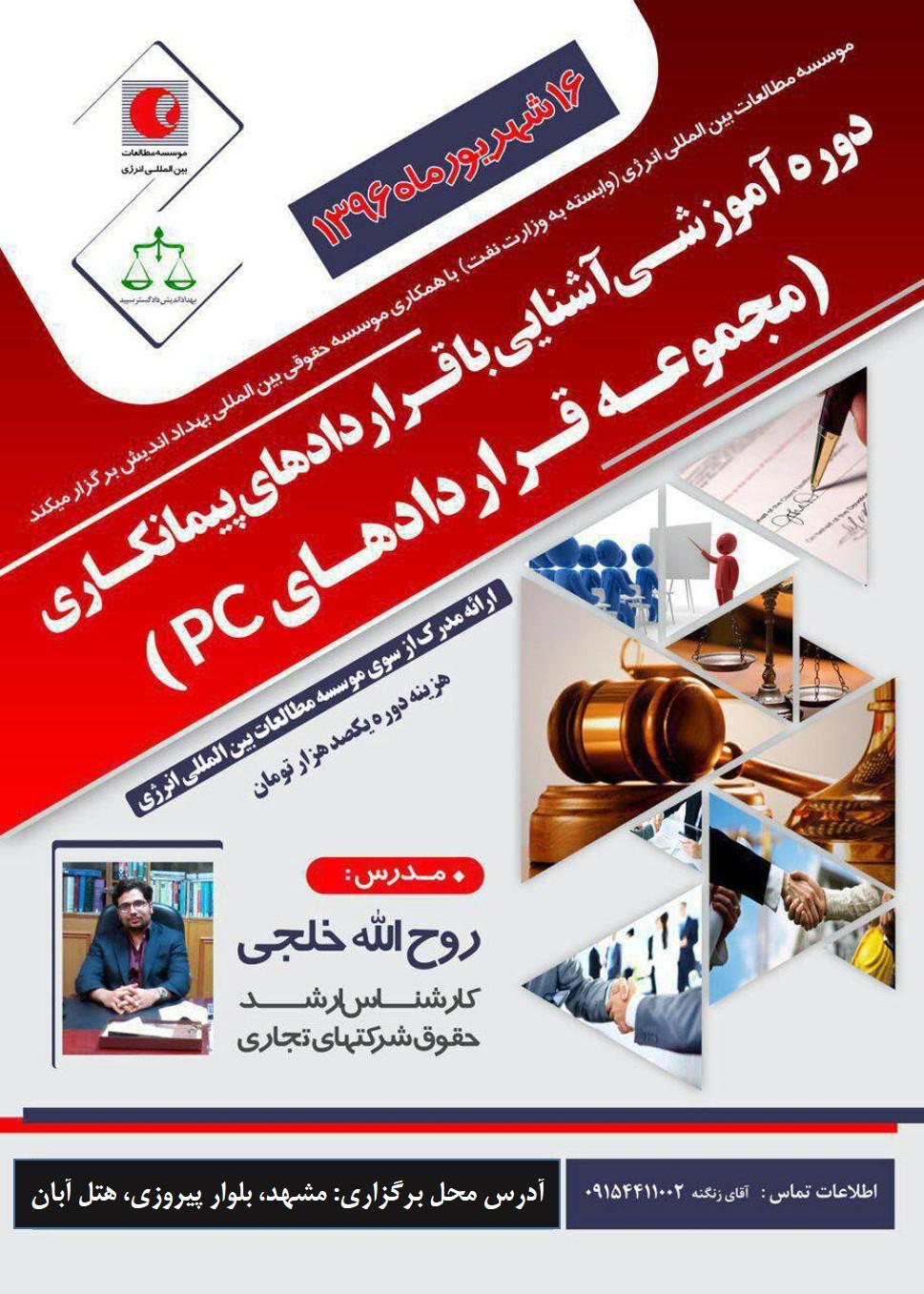 قراردادهای پیمانکاری، قراردادهای EPC