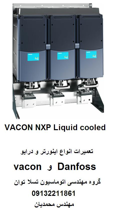 vacon nxp liquid cooled repair