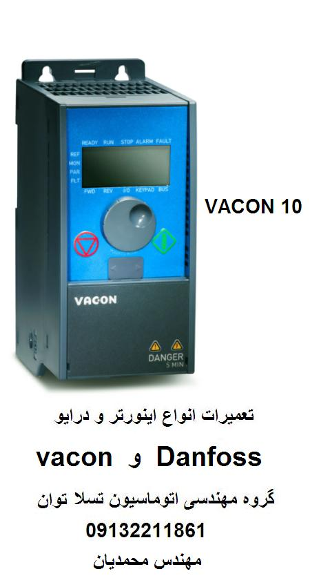 vacon 10 repair