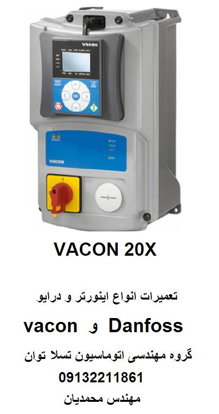 vacon 20x repair