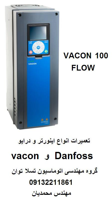 vacon  100  flow  repair