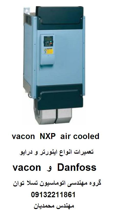 vacon   nxp  air cooled