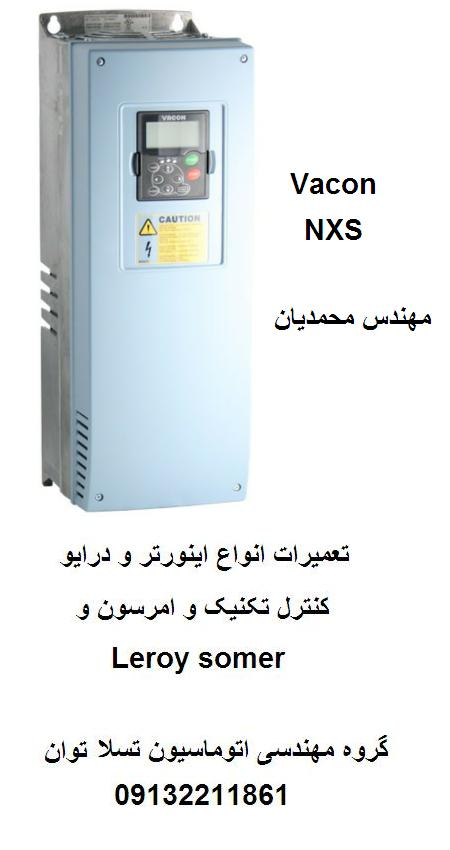 vacon nxs repair