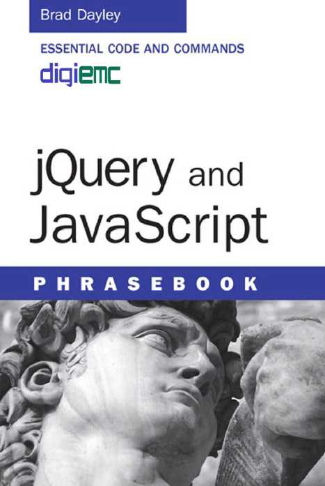 آموزش jQuery and JavaScript