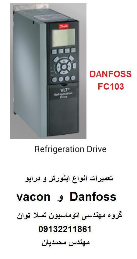 danfoss fc103 refrigeration drive