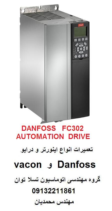 danfoss  fc302   vlt  automation drive