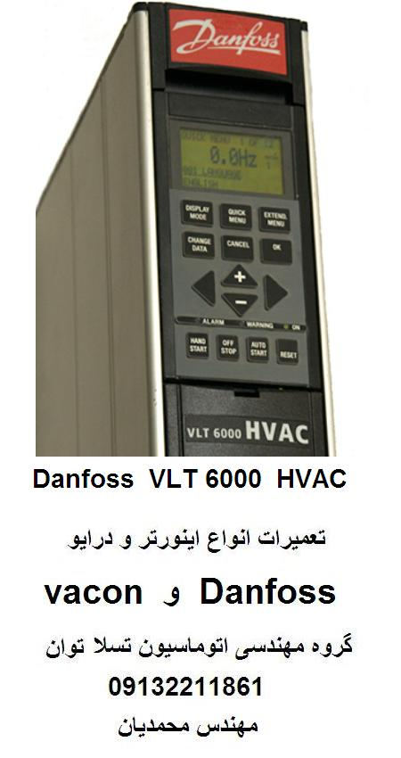 danfoss   vlt  6000  hvac