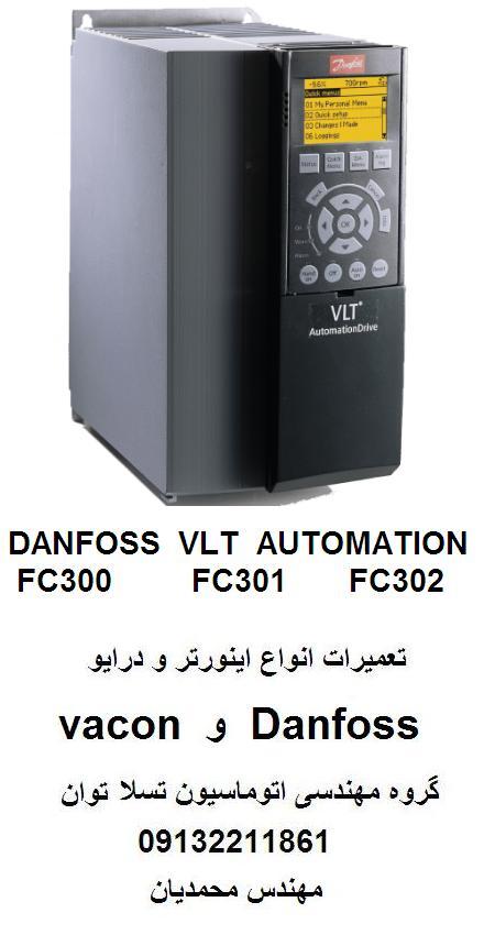 danfoss fc301 fc302 fc300 vlt automation drive