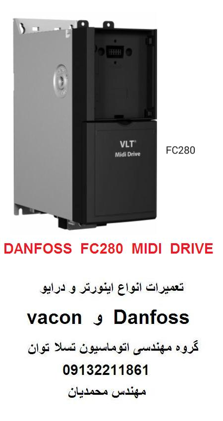 danfoss   fc280   midi  drive