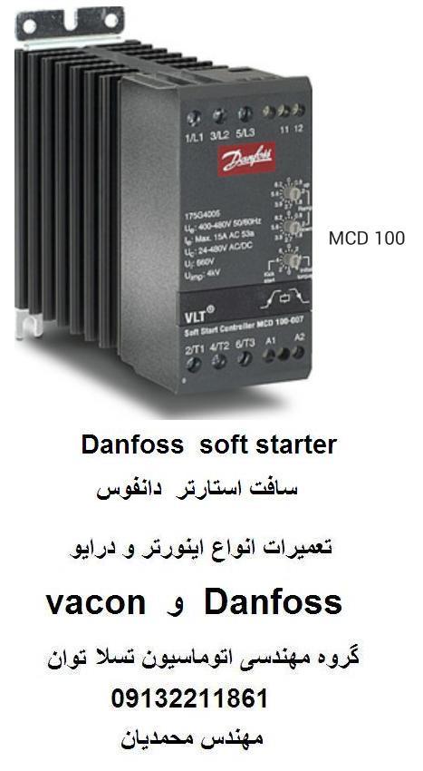 danfoss soft starter mcd100