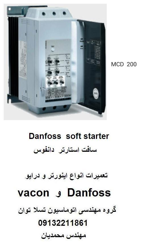 danfoss soft starter mcd200