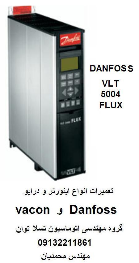 danfoss   vlt  5004  flux  drive