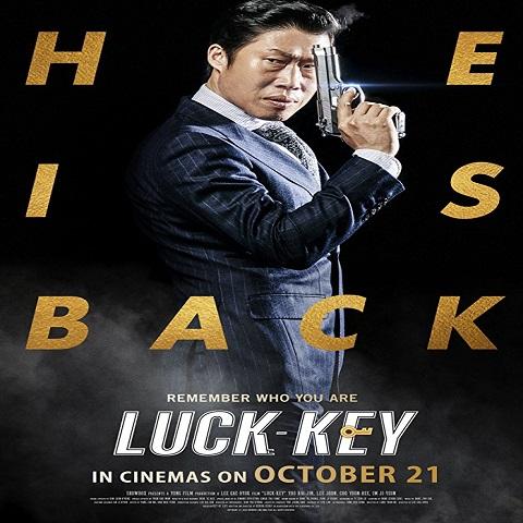 دانلود فیلم Luck-Key 2016 با دوبله فارسی