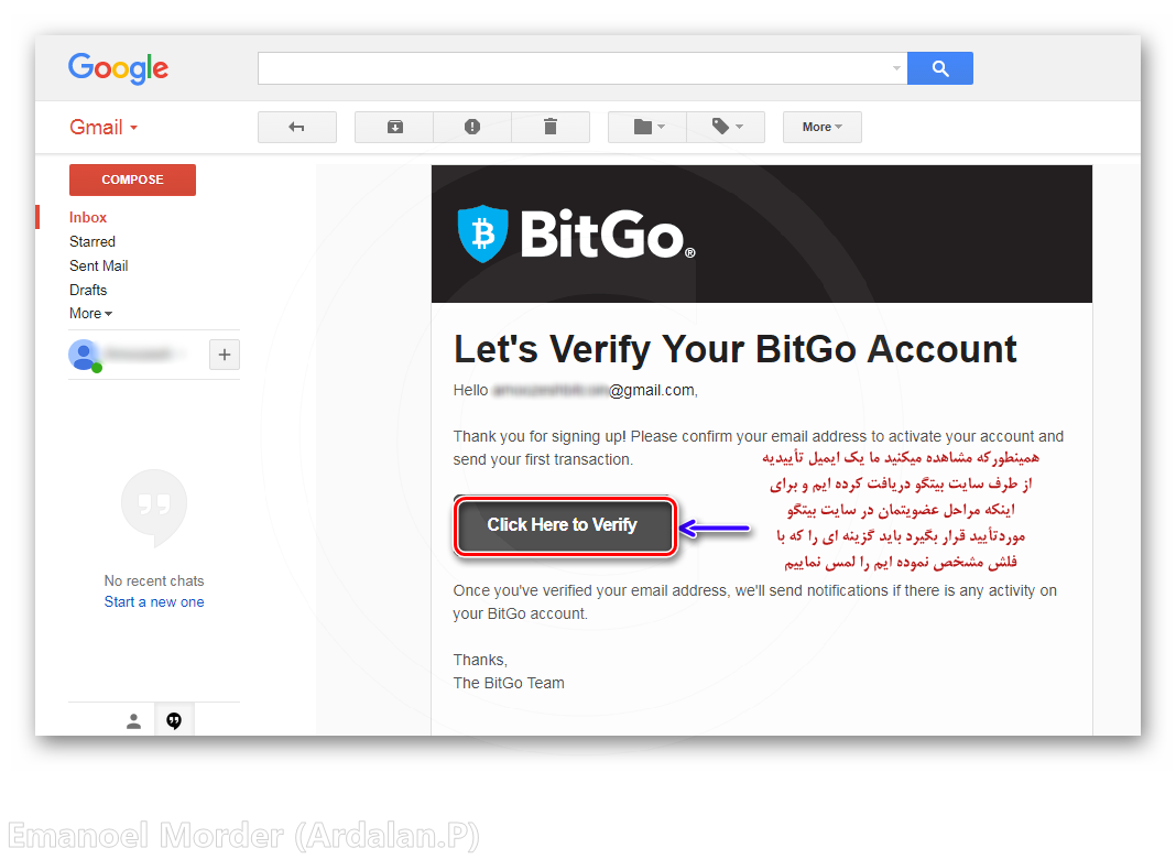 [تصویر:  receive_verify_email_from_bitgo.png]