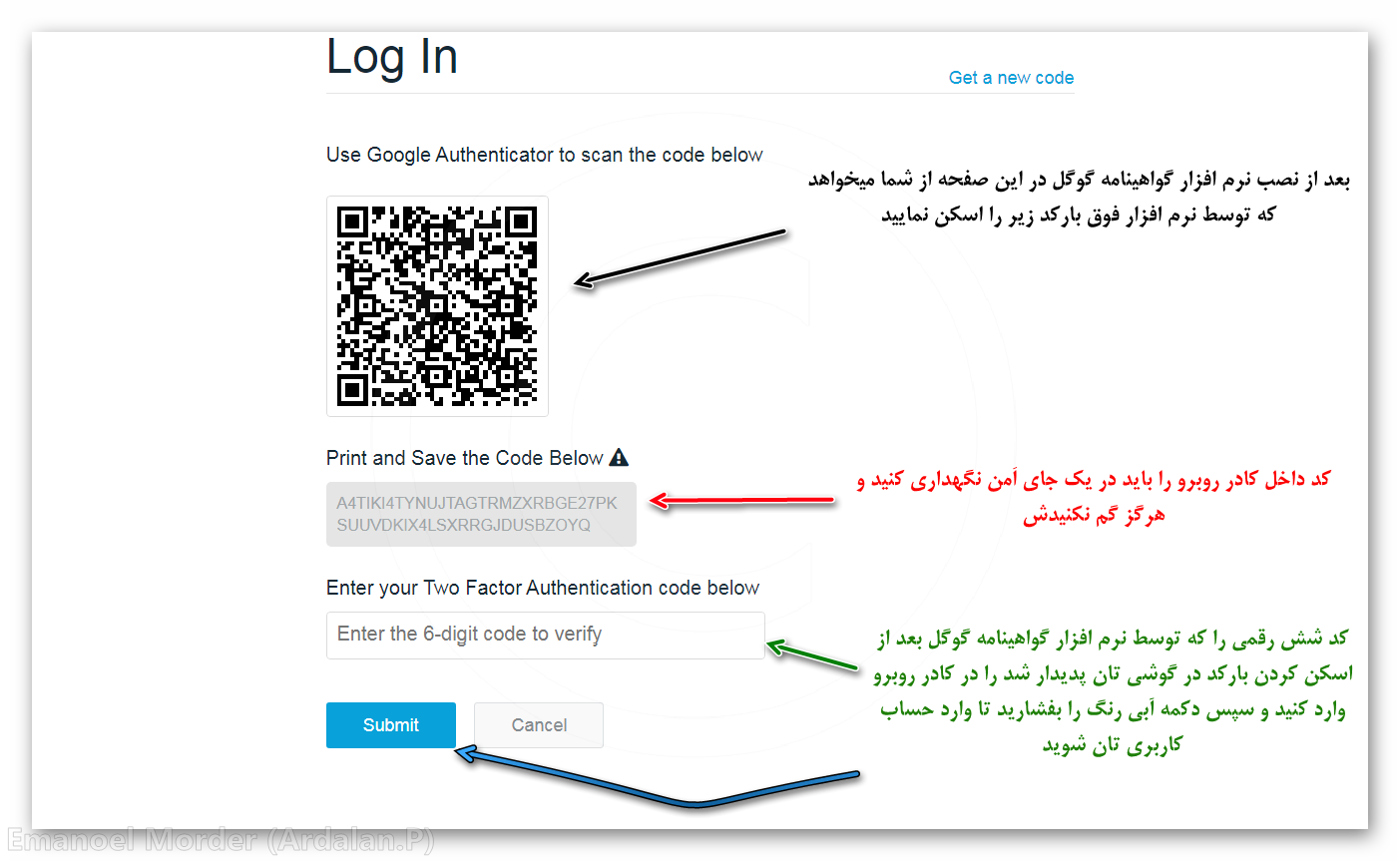 [تصویر:  Google_Authenticator_Page.png]