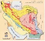 پاورپوینت بررسی کامل اقلیم های ایران