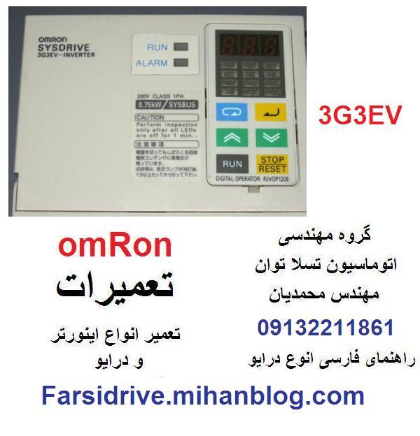 OMRON  SYSDRIVE  3G3EV