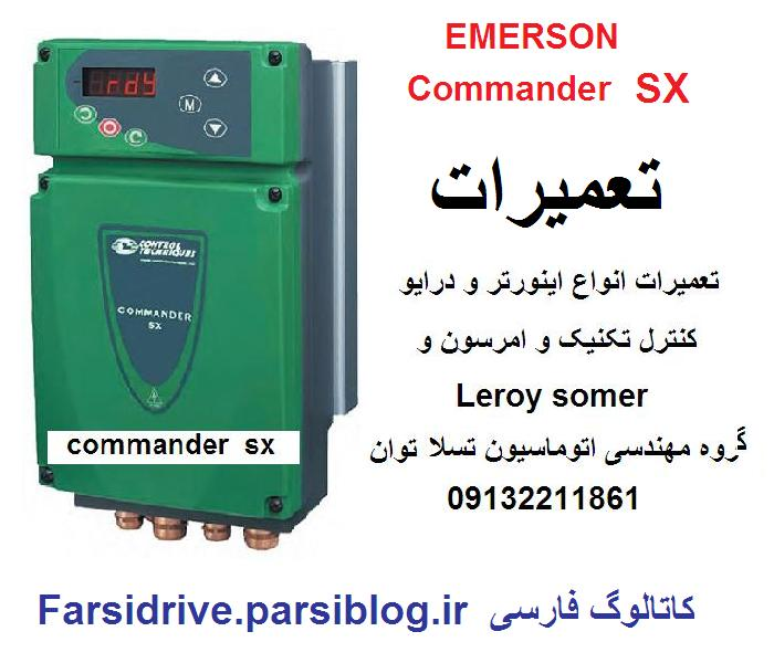 commander sx emerson leroy somer