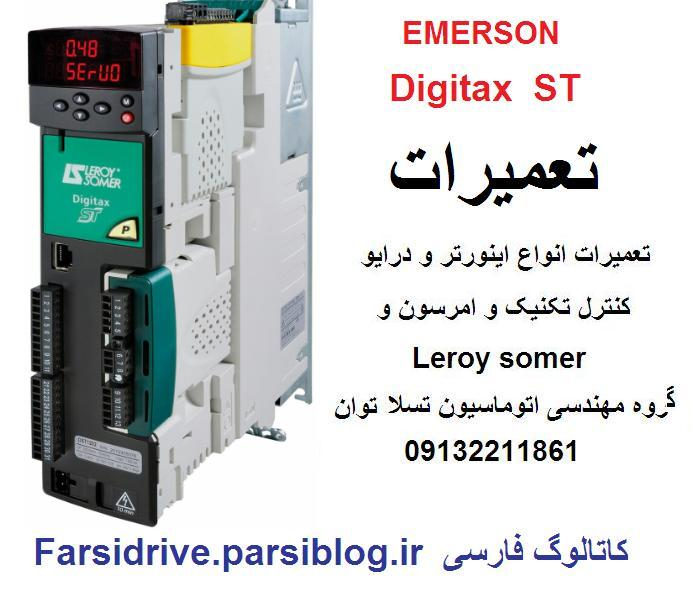 leroy somer emerson digitax st