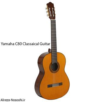 یاماها مدل C80