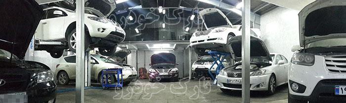 تعمیرگاه لکسوس تارک خودرو