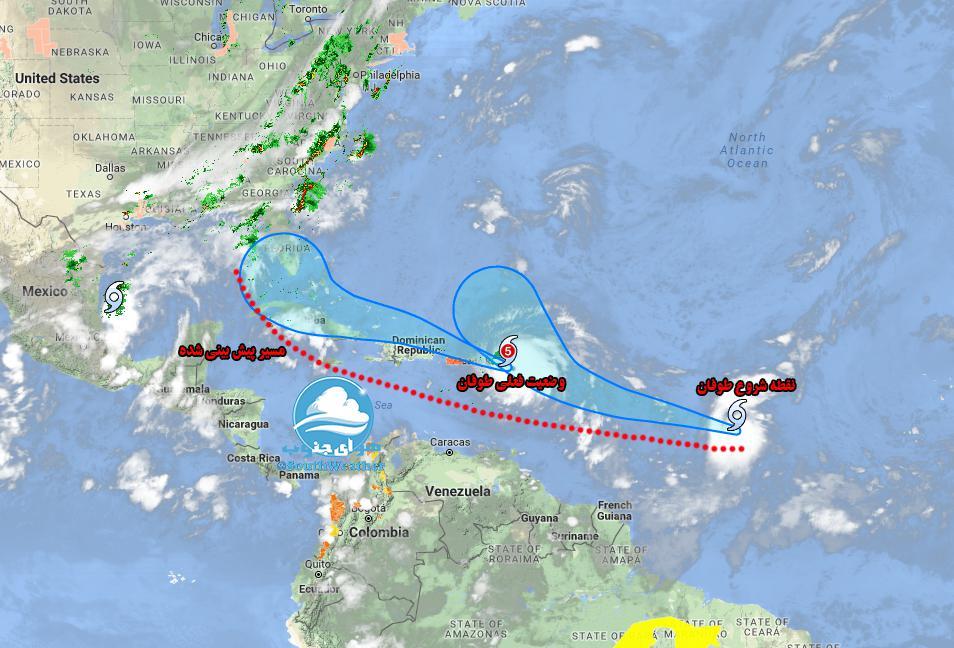 طوفان ایرما در دسته بندی 5 (شدیدترین نوع طوفان) قرار گرفت