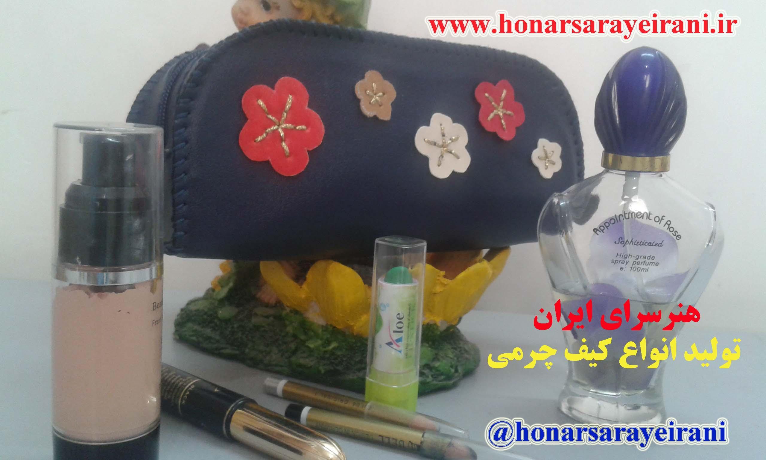 کیف لوازم آرایشی چرم گل دار