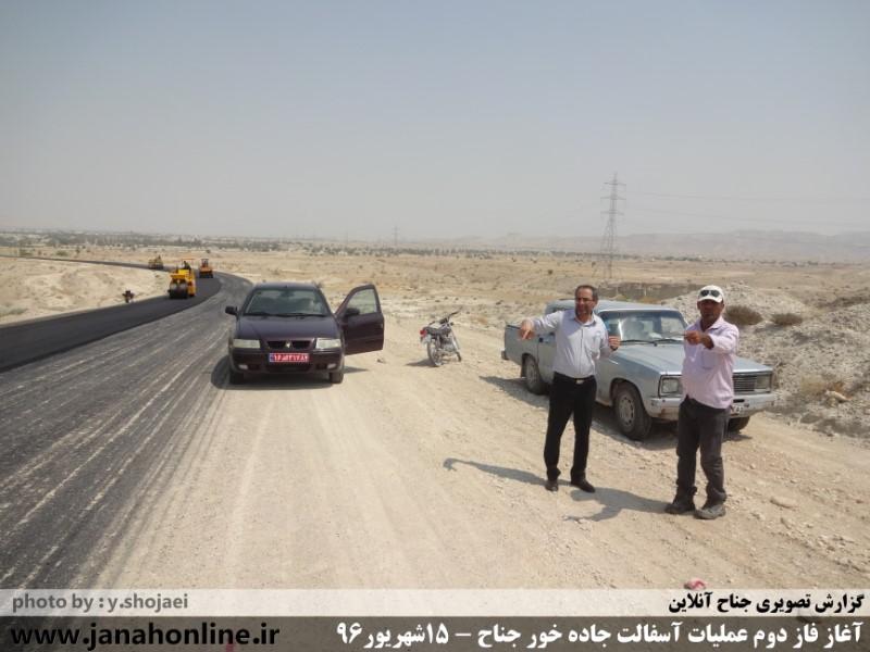 [عکس: jadde_khoor_janah_faz2_shah96_7_.JPG]