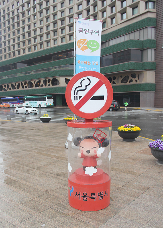 تابلوی سیگار ممنوع (سئول، کره جنوبی)
