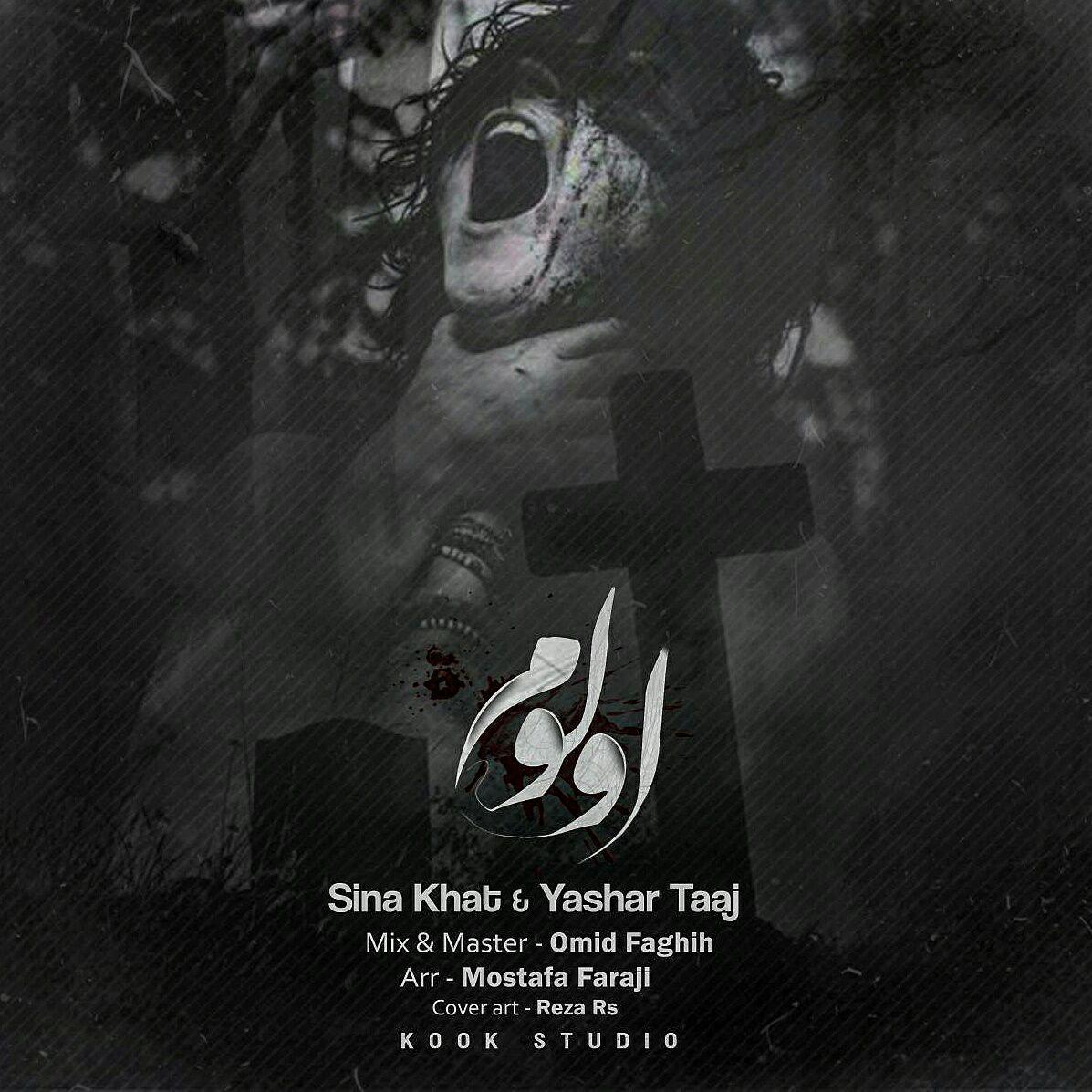 http://s8.picofile.com/file/8305974276/Sina_Khat_Yashar_Taaj_Olum.jpg