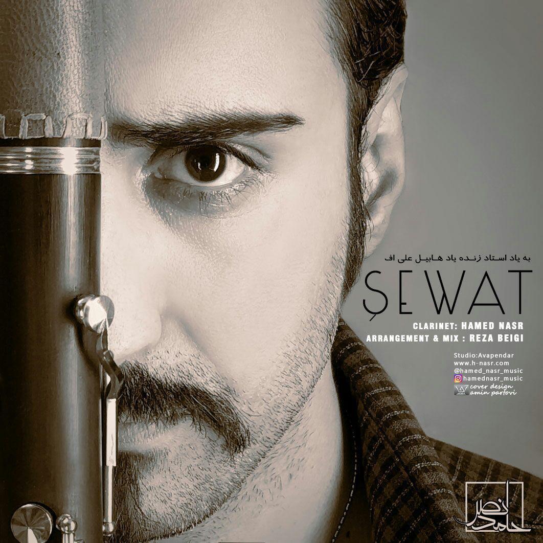http://s8.picofile.com/file/8305974684/33Hamed_Nasr_Sewat.jpg
