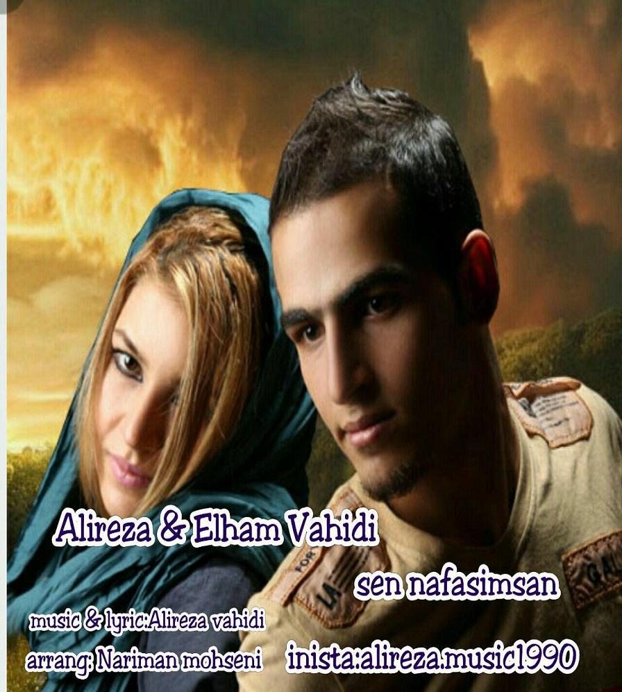http://s8.picofile.com/file/8305995142/02Alireza_Elham_Vahidi_Sen_Nafasimsan.jpg
