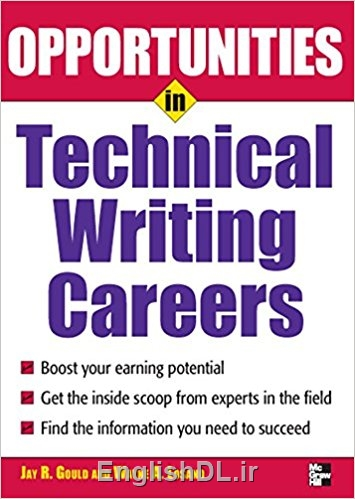 Opportunities in Technical Writing by Jay Gould English