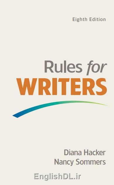 کتاب قوانین نویسندگان