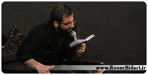 دانلود مداحی شب چهارم محرم 96 حسین سیب سرخی