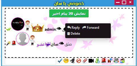 http://s8.picofile.com/file/8306175750/39.jpg