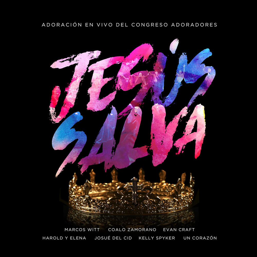 دانلود آهنگ اسپانیایی جدید Marcos Witt و Evan Craft به نام Abre Hoy Los Cielos
