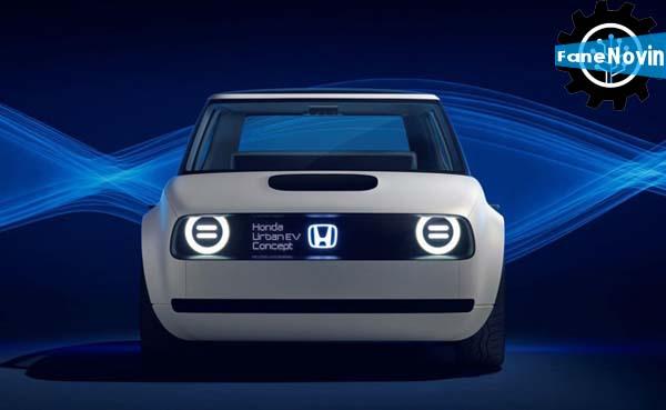 HONDA URBAN EV CONCEPT فن نونین ماشین برقی جدید