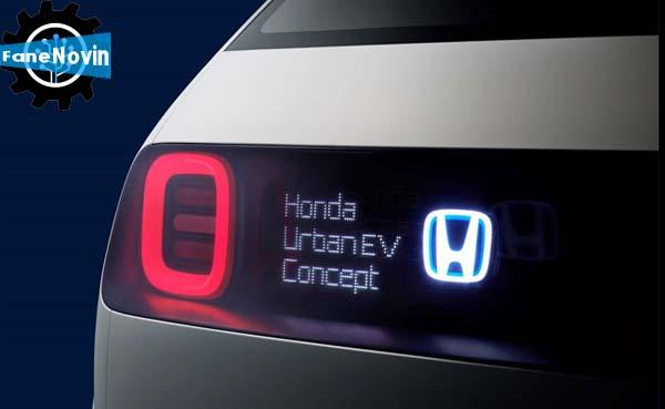 HONDA URBAN EV CONCEPT فن نوین ماشین برقی هوشمند هوندا هیوندا بنز ماشنهای جدید عکش ماشین