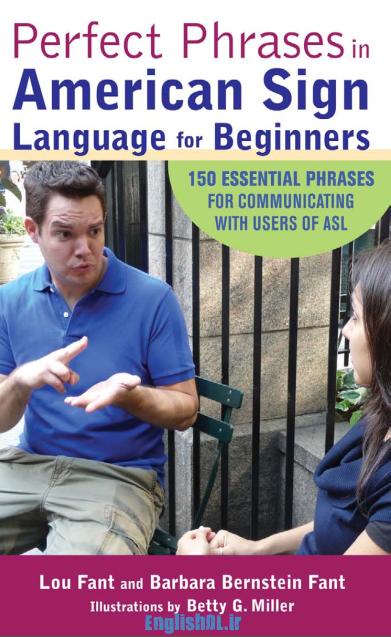 آموزش زبان اشاره انگلیسی