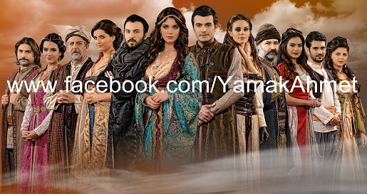 خرید سریال احمد